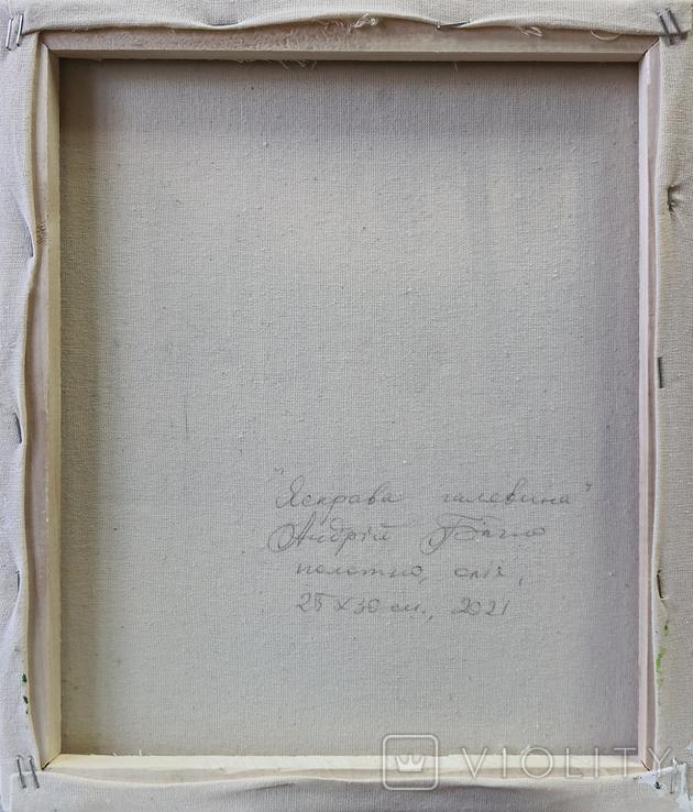 Картина, Яскрава галявина, 25х30 см. Живопис на полотні, фото №5