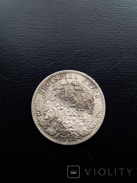 1/2 марки 1918, фото №4