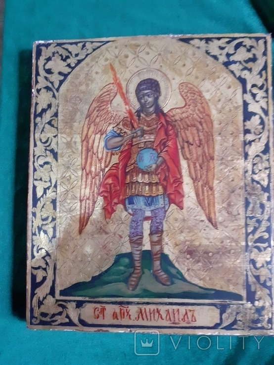 Икона св. Михаил, фото №2