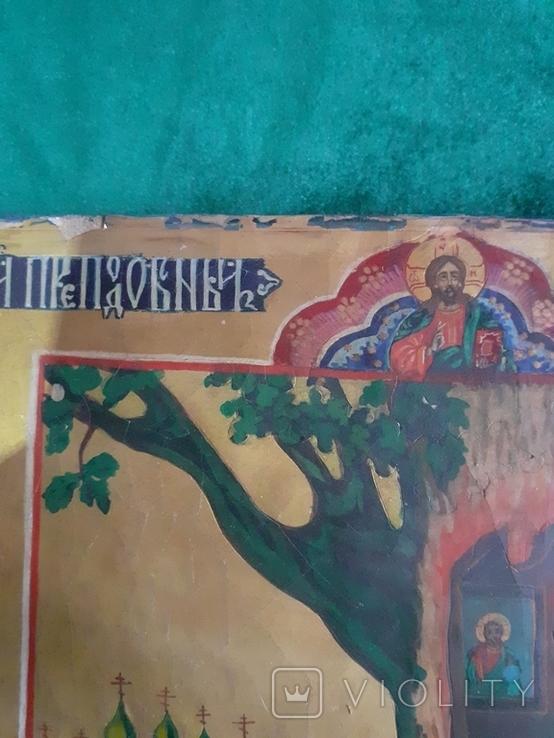 Икона св.Тихон, фото №8