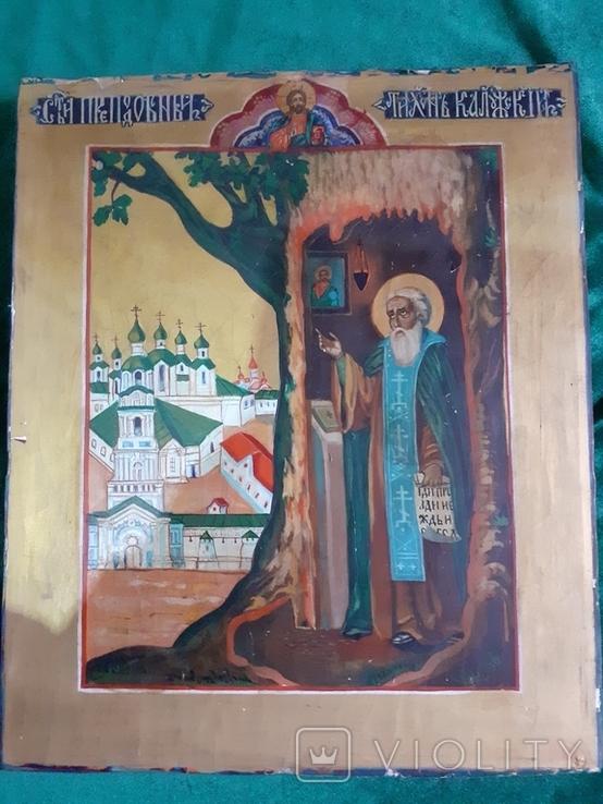 Икона св.Тихон, фото №2