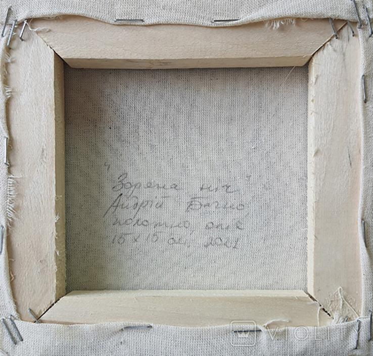 Картина, Зоряна ніч, 15х15 см. Живопис на полотні, фото №5