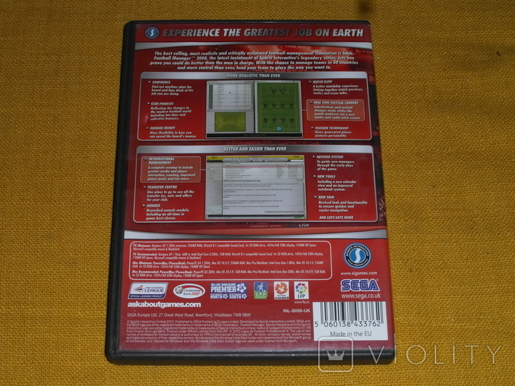 Football Manager 2008, фото №11
