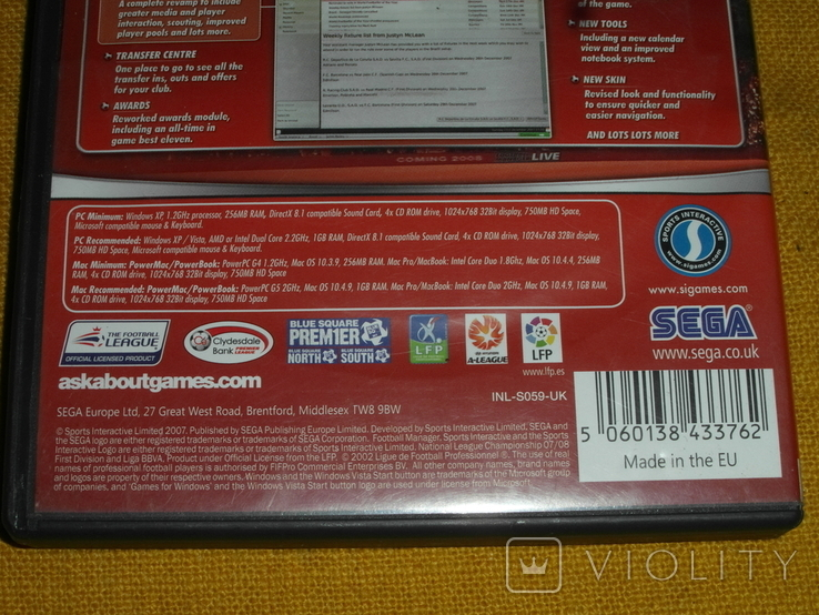 Football Manager 2008, фото №12