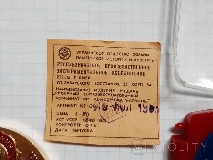 """Настольная медаль """"Горнообогатительный комбинат"""", фото №4"""