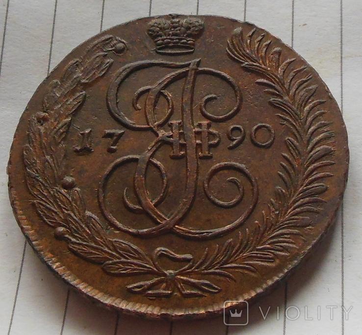 5 копеек 1790 г. АМ, фото №3