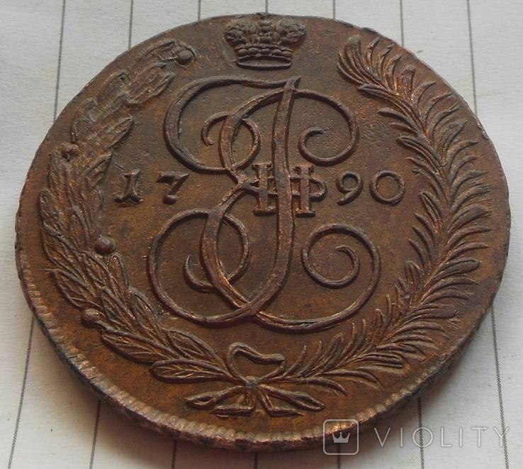 5 копеек 1790 г. АМ, фото №4