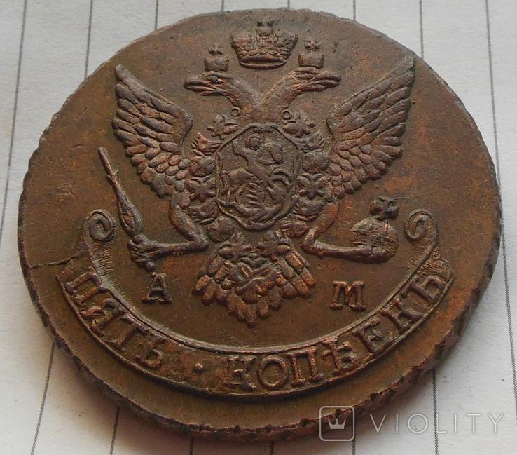 5 копеек 1790 г. АМ, фото №9