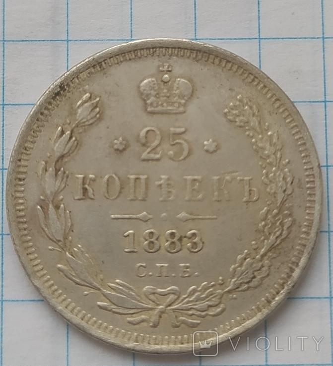 25 копеек 1883 года С.П.Б. А Г, копия, фото №2
