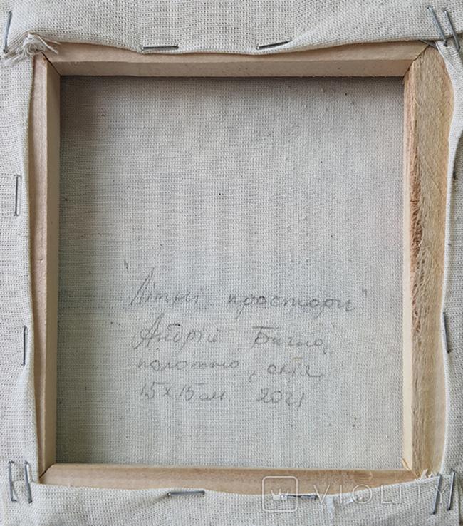 Картина, Літні простори, 15х15 см. Живопис на полотні, фото №5