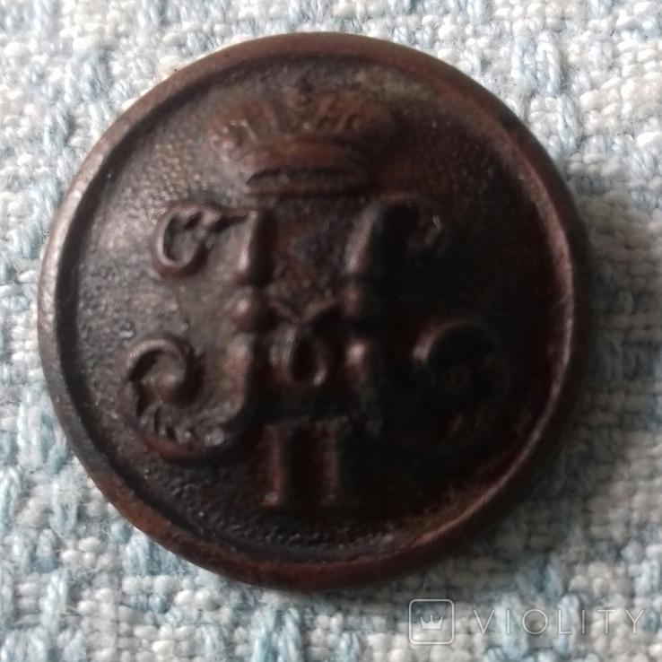 Пуговиця Николая 2, фото №2