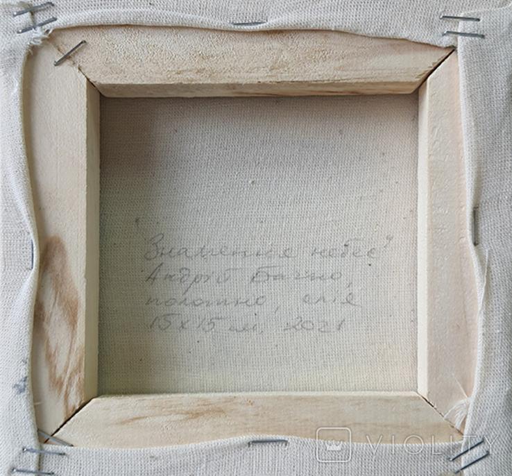 Картина, Знамення небес, 15х15 см. Живопис на полотні, фото №5