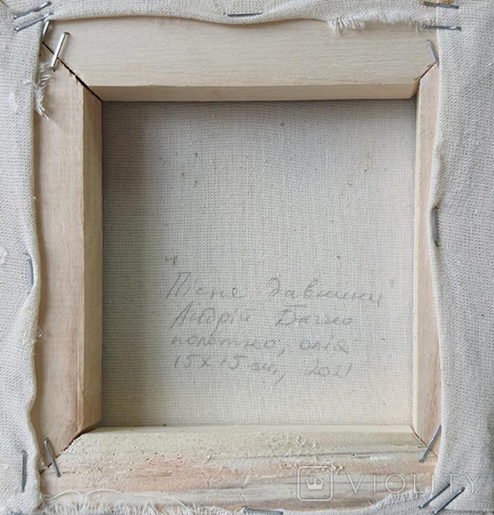 Картина, Пісня давнини, 15х15 см. Живопис на полотні, фото №5
