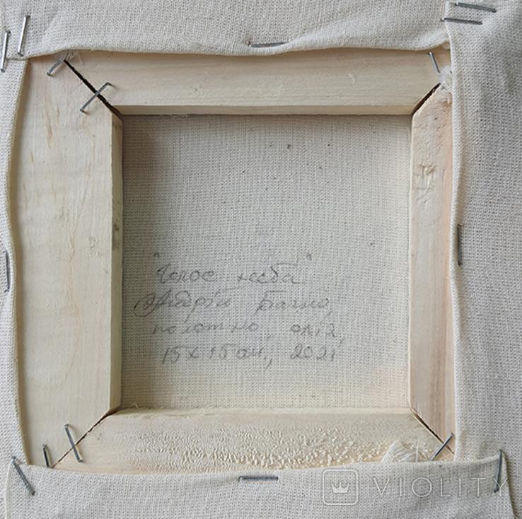 Картина, Голос неба, 15х15 см. Живопис на полотні, фото №5