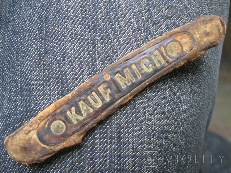 """Накладка ножа """"Купи меня!"""" (из траншеи..),Германия., фото №2"""