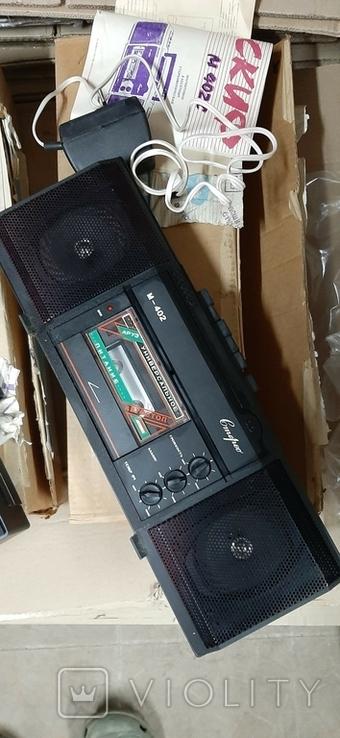 Три магнитофона СКИФ, фото №5