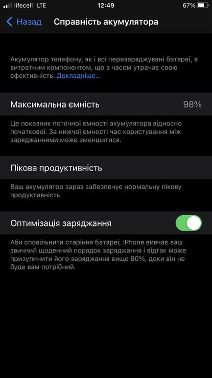 Iphone 8 plus 64 gb, фото №8