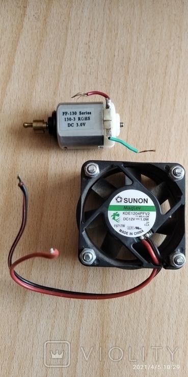 Вентилятор и мини двигатель, фото №2