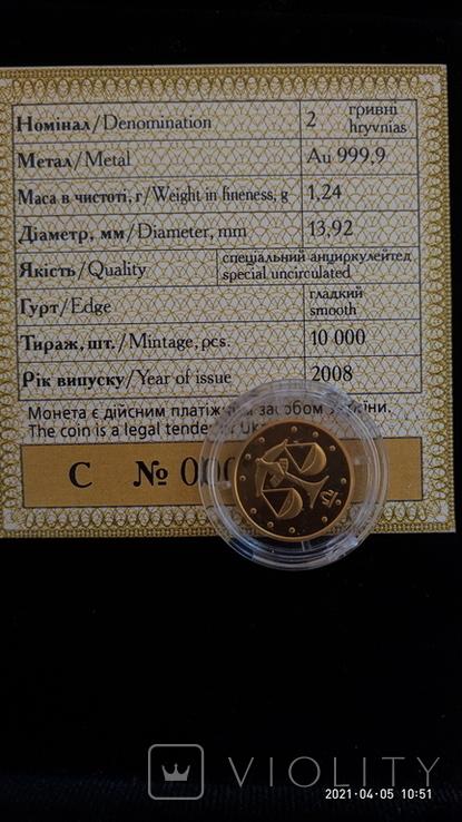 """2 гривны Золото 999* """"Весы"""", фото №7"""