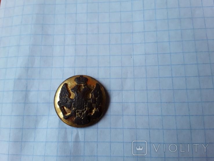 Пуговица чиновничья (накладной орёл), фото №3