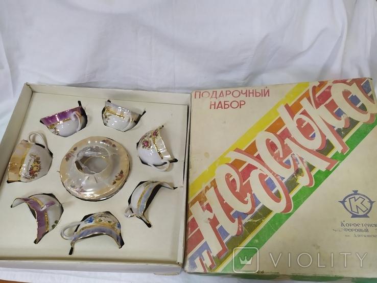Чайный подарочный набор Неделька. Коростень. Новый, фото №2