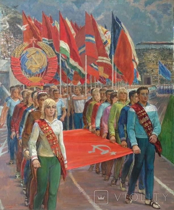 Спортивный Марш 1980 е Заслуженный художник Украины Магмедов Георгий Иванович, фото №3