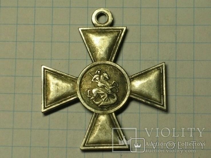 Георгиевский крест 3ст. 604м копия, фото №2