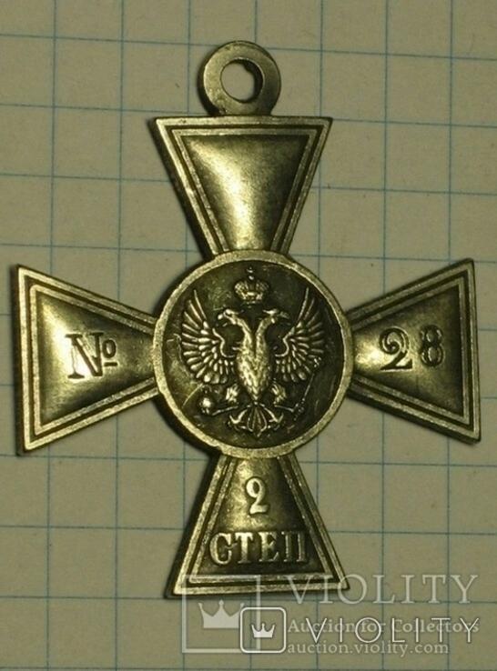 Георгиевский крест 2 степени 28 копия, фото №3