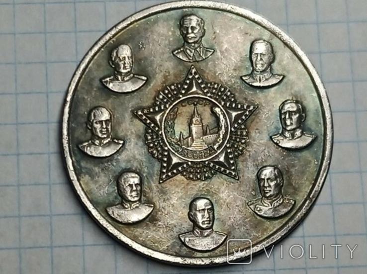 500 рублей 1945 копия, фото №2