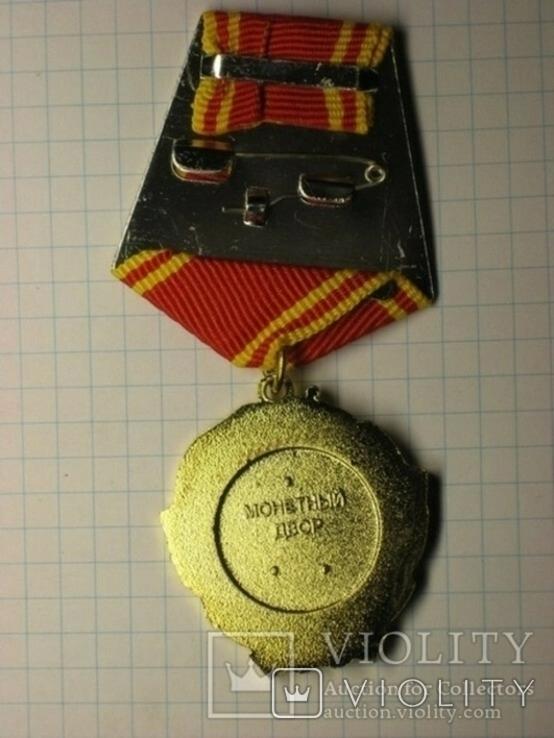 Орден Ленина на колодке копия, фото №2