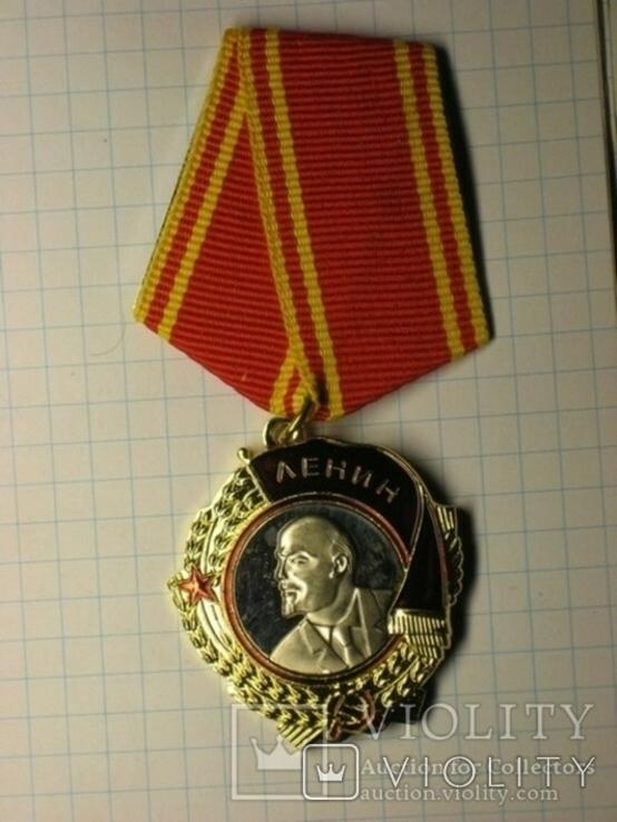 Орден Ленина на колодке копия, фото №3