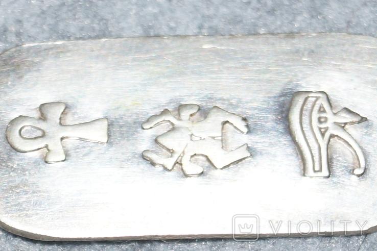 Серебряный кулон.(Египет)., фото №7
