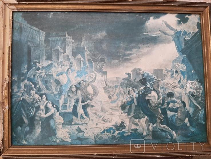 Последний день Помпеи К.П. Брюллов. Репродукция., фото №2