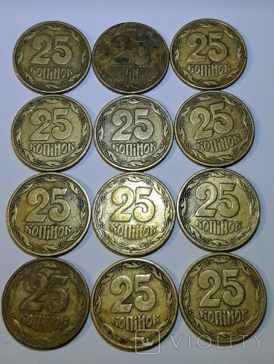 25 копеек 1996, фото №2