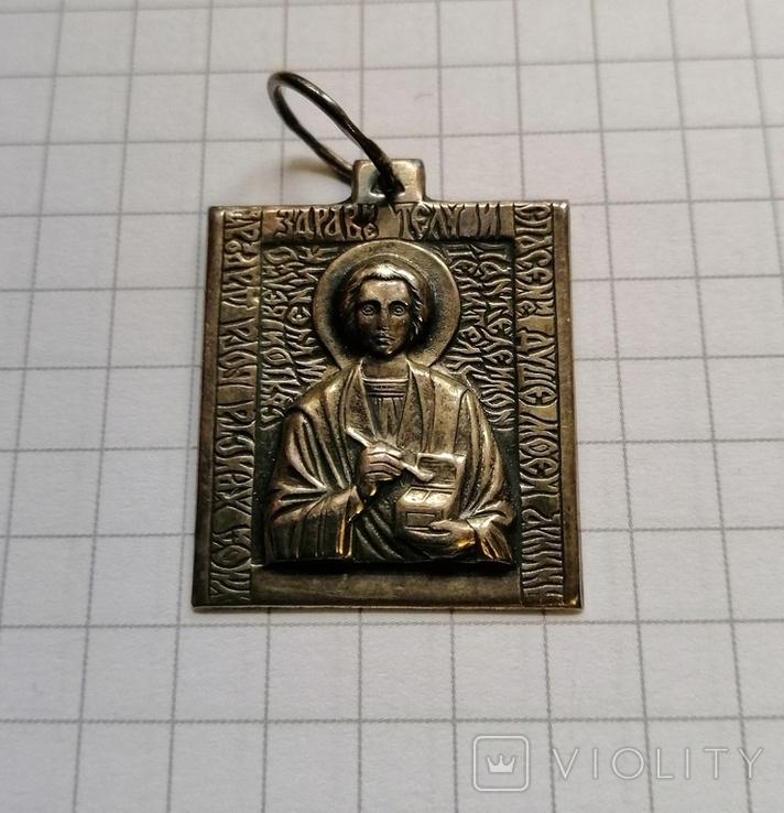 Ладанка,икона (серебро), фото №2