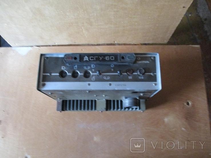 Блок С.Г.У - 60. ссср, фото №4