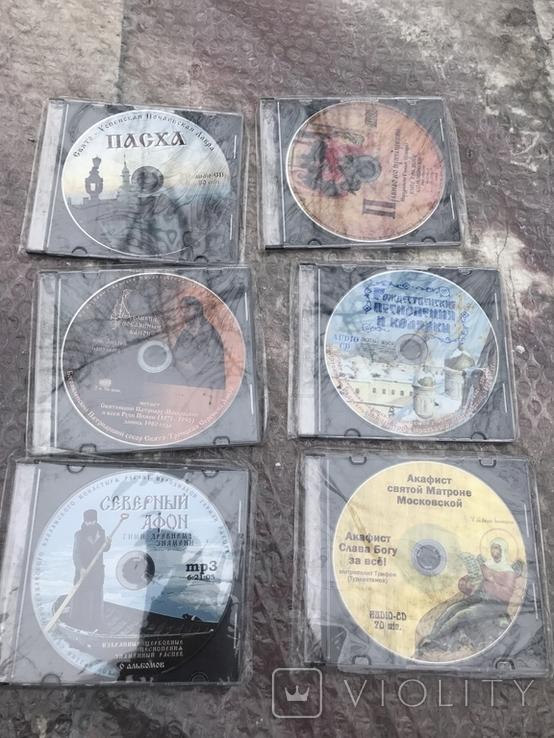 Новые церковные диски 50 шт, фото №6