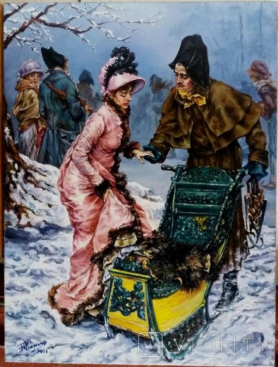 Зимние катания. Березина К. Копия., фото №4