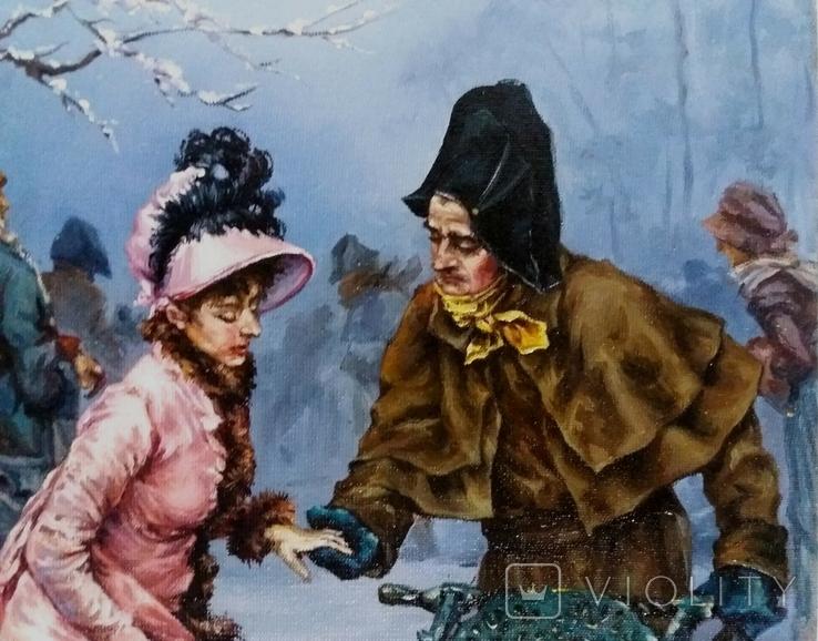 Зимние катания. Березина К. Копия., фото №6