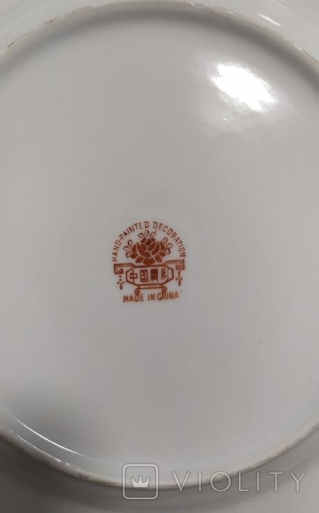 Тарелки Китай, времен СССР. Не пользованные.5., фото №6