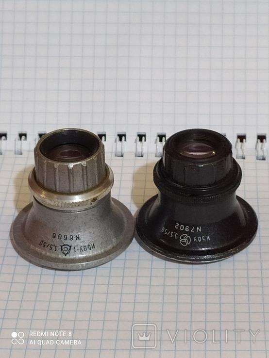 Два Объектива И50У,И50У-1., фото №4