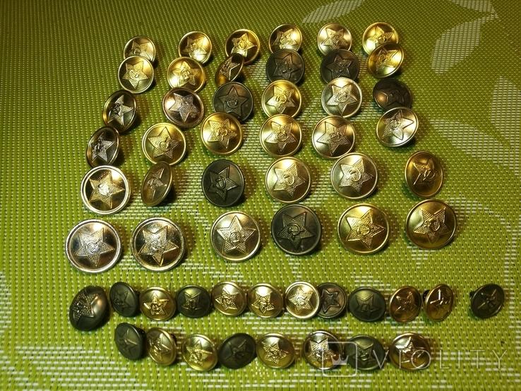 Советские форменные пуговицы, звездочки и петлички, фото №2