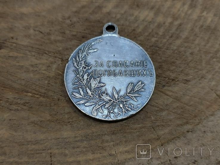 За спасение погибавшихъ.Ювелирная копия, серебро., фото №3