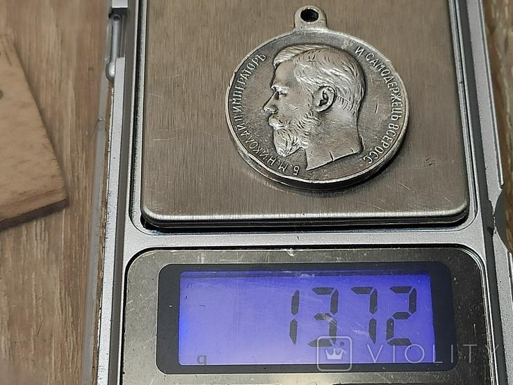 За спасение погибавшихъ.Ювелирная копия, серебро., фото №9