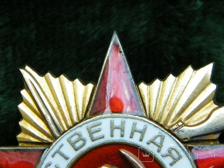 Боевой Орден Отечественной войны 1 степени №190***, фото №3