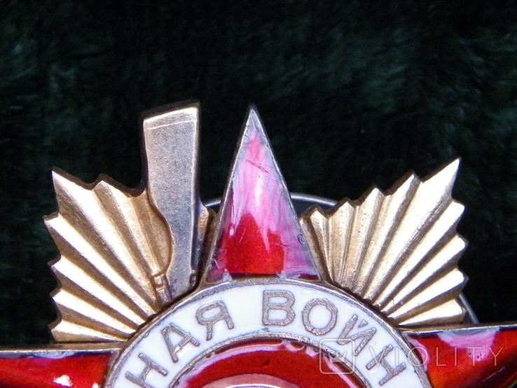 Боевой Орден Отечественной войны 1 степени №190***, фото №4