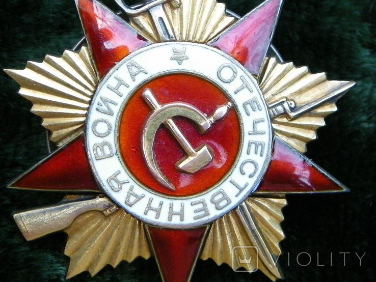 Боевой Орден Отечественной войны 1 степени №190***, фото №8