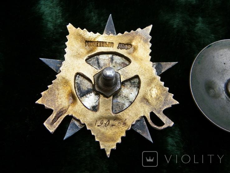 Боевой Орден Отечественной войны 1 степени №190***, фото №10