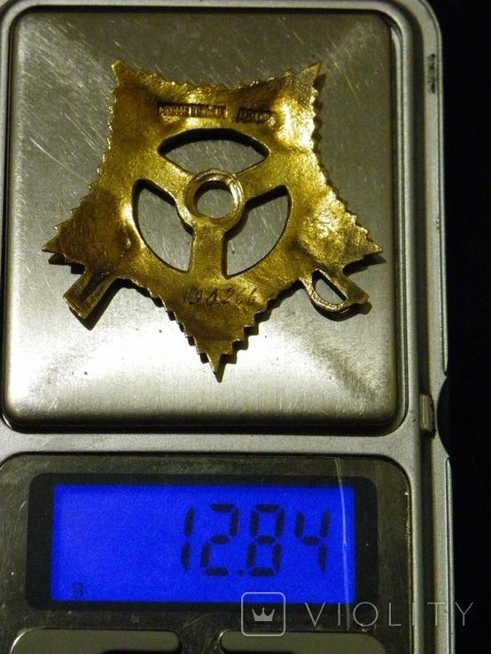 Боевой Орден Отечественной войны 1 степени №190***, фото №11