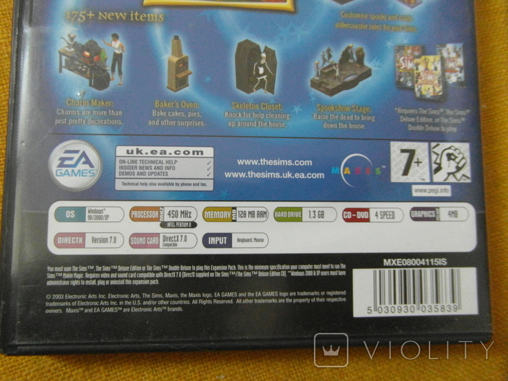 Диск-игра для компютера.№61, фото №7